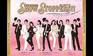 宝塚歌劇団OG × LE VELVETS スーパー・パフォーマンス『SHOW STOPPERS!!』