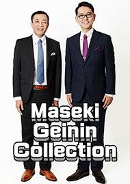 Maseki Geinin Collection2018春