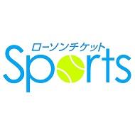 福岡国際女子テニス2018