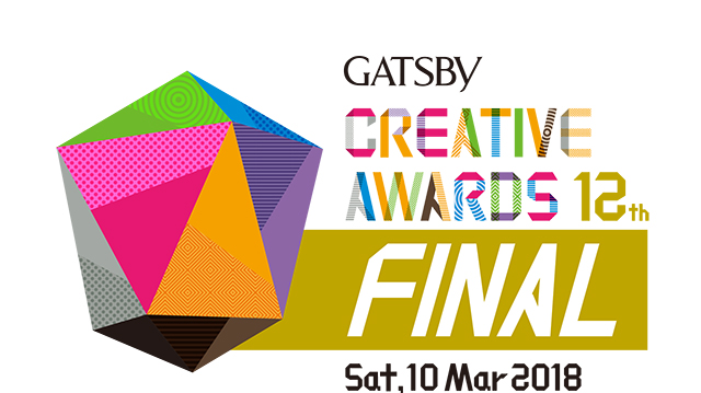 12th GABTSBY CREATIVE AWARDS FINAL