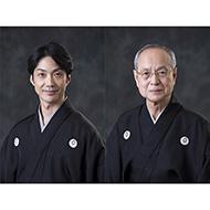 野村万作・野村萬斎狂言特別公演「楢山節考」