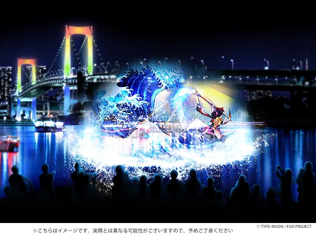 hokusai&TOKYO×FGO