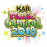 KAB MUSIC CARNIVAL 2018