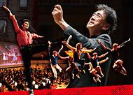 佐渡裕指揮「ウエストサイド物語」シネマティック・フルオーケストラ・コンサート
