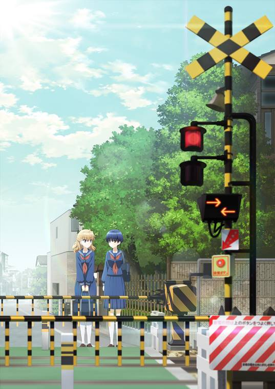 TVアニメ「踏切時間」 舞台挨拶付先行上映会
