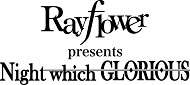 Rayflower