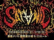 SATANIC CARNIVAL'18