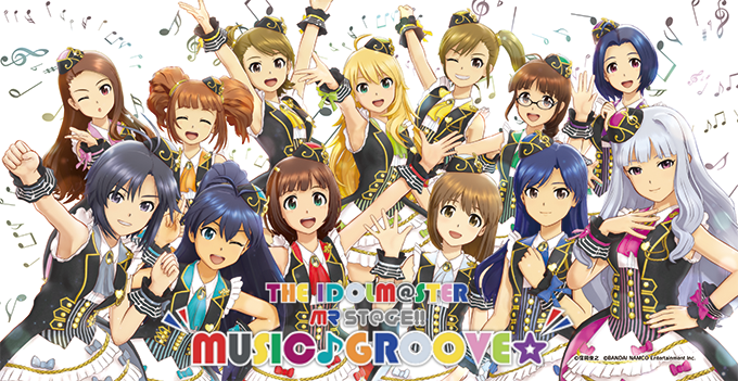 THE IDOLM@STER MR ST@GE!! MUSIC♪GROOVE☆