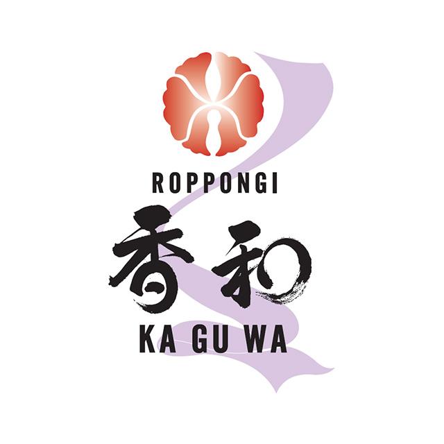 """六本木 香和「NEO JAPANESQUE KAGUWA~Japanese """"WA""""style show~」"""