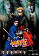 新作歌舞伎 NARUTO−ナルト−