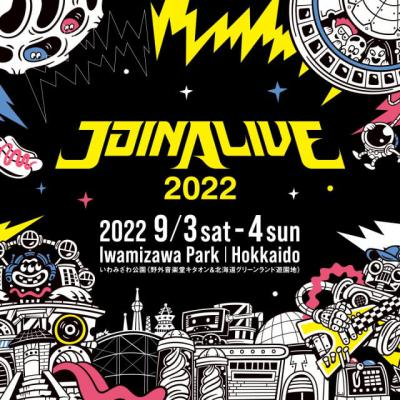 JOIN ALIVE 2018(ジョインアライブ)