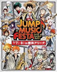 JUMP MUSIC FESTA