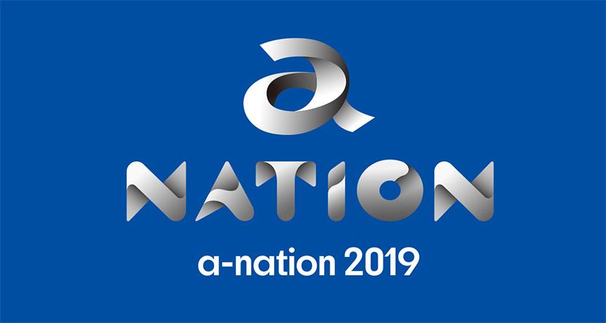 a-nation 2018