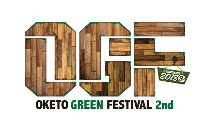 OKETO GREEN FESTIVAL 2nd