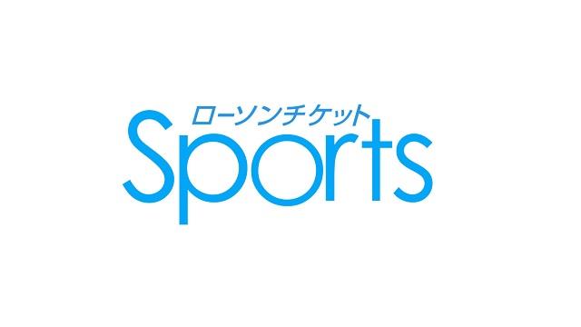ハンドボール JAPAN CUP 2018 高崎