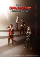 Live Musical「SHOW BY ROCK!!」−狂騒のBloodyLabyrinth−