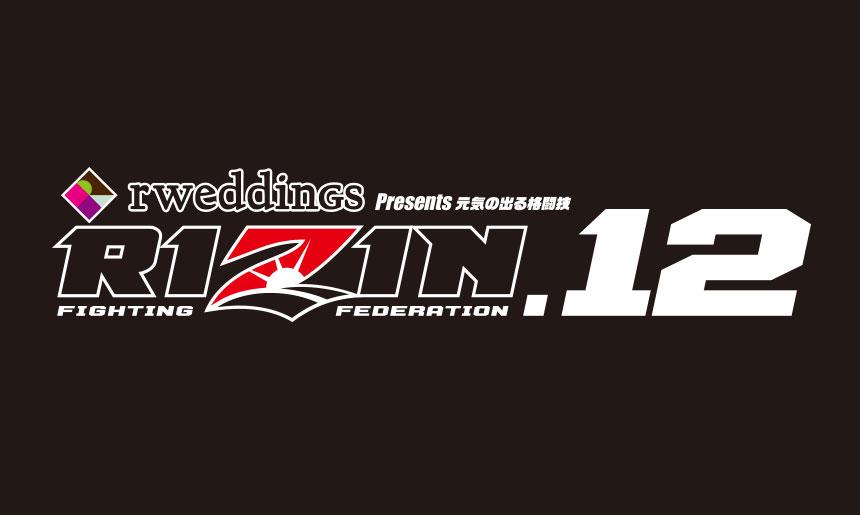 RIZIN.12