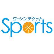 BLGプレシーズンマッチ・国体壮行試合