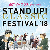 STAND UP! CLASSIC FESTIVAL 2018