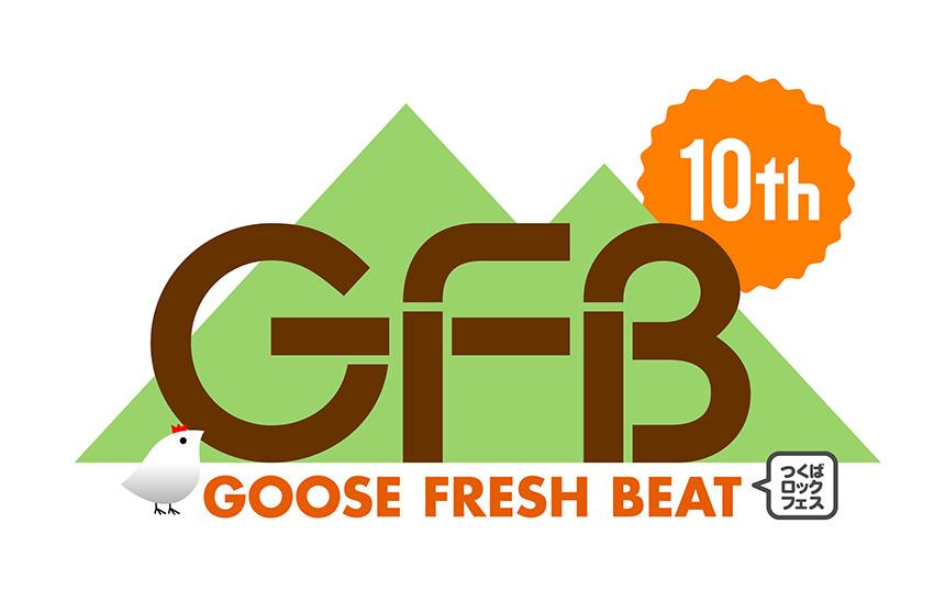 GFB'18(つくばロックフェス)