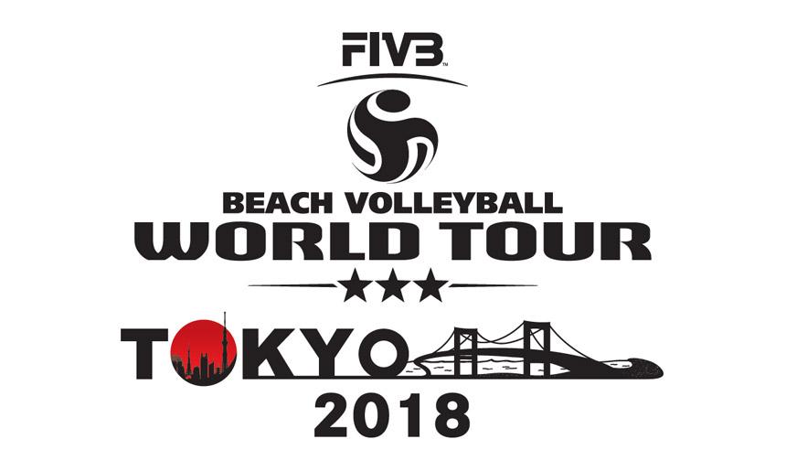 FIVBビーチバレーボールワールドツアー2018 3-star 東京大会