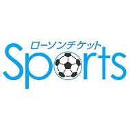 2018年キリンチャレンジカップ 「Kirin Presents パブリックビューイング 日本代表Vsチリ代表」