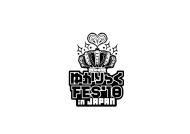 ゆかりっく Fes'18 in JAPAN