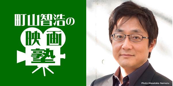智弘 町山 町山智浩氏 日米のコロナ経済対策の違い指摘