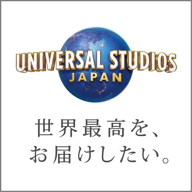 ユニバーサル・スタジオ・ジャパン™