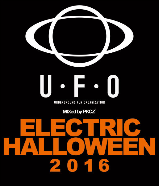 U�EF�EO -ELECTRIC HALLOWEEN 2016- MIXed by PKCZ