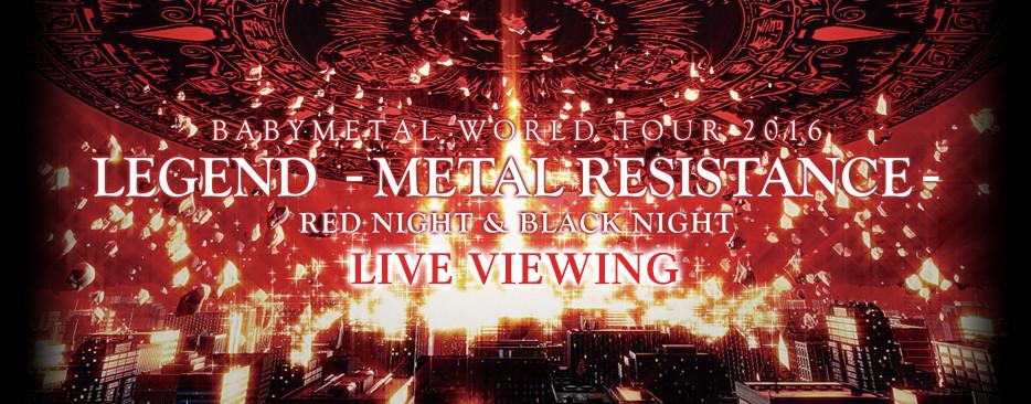 BABYMETAL WORLD TOUR 2016 LEGEND - METAL RESISTANCE- RED NIGHT & BLACK NIGHT LIVE VIEWING-