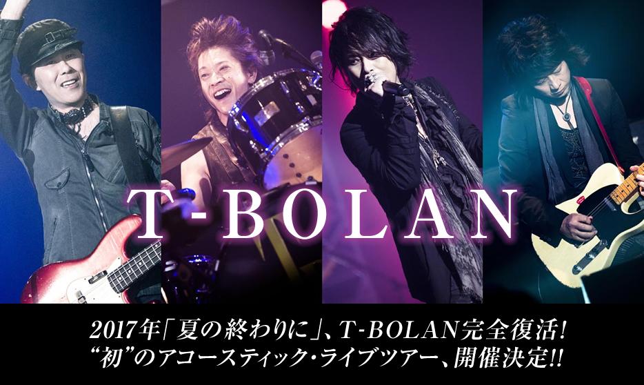 T-BOLAN