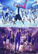 ミュージカル『テニスの王子様』3rdシーズン 青学vs比嘉