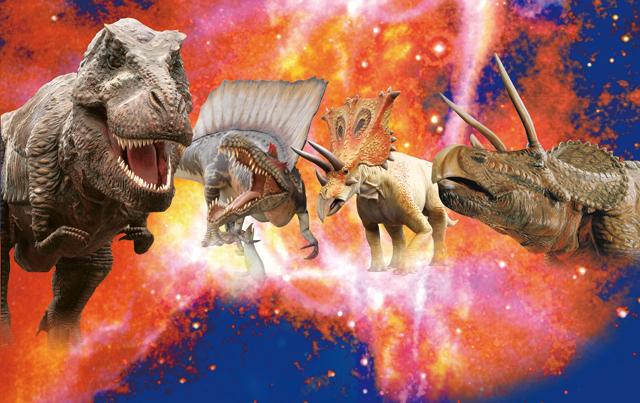 仙台大恐竜博