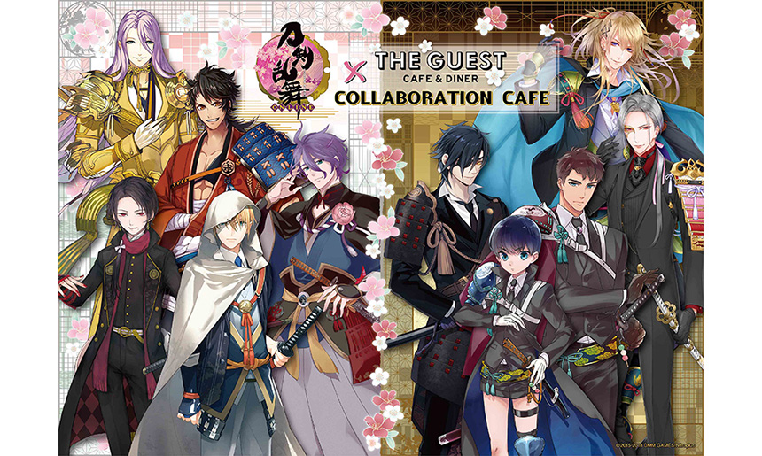 刀剣乱舞ONLINE×THE GUESTcafe&diner大阪