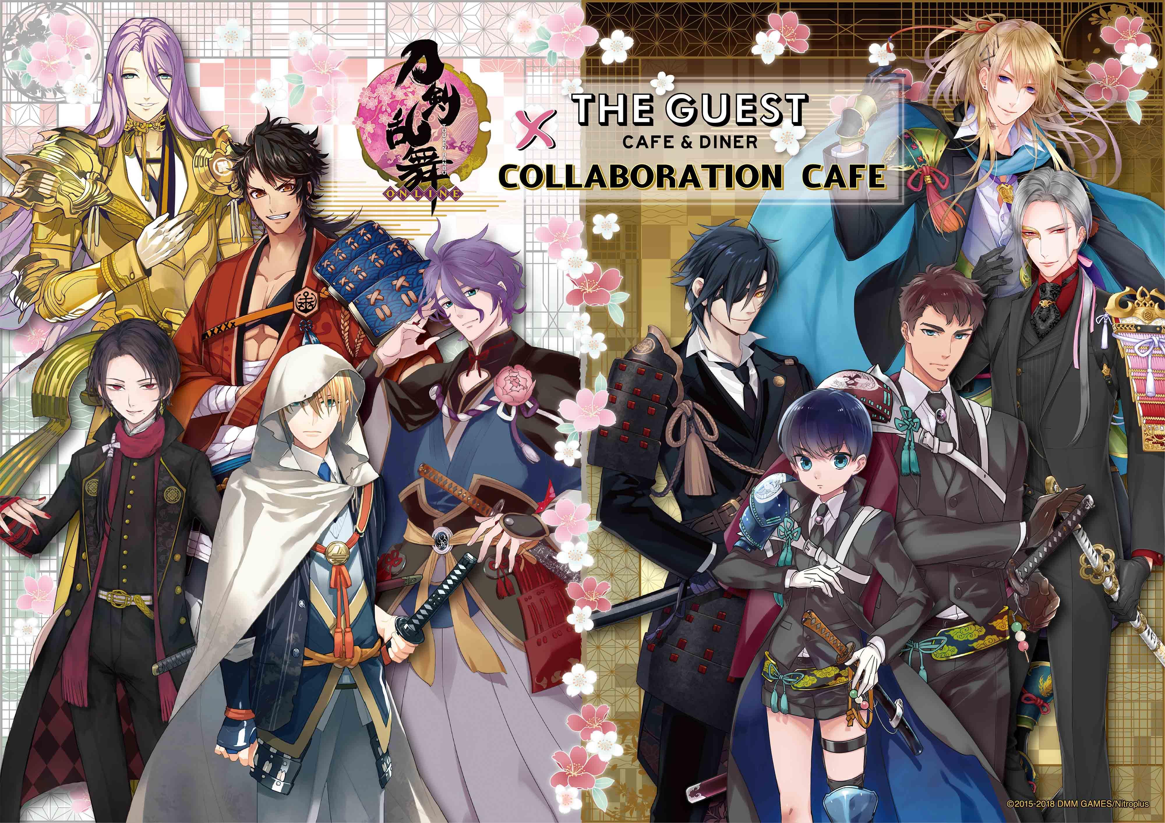 刀剣乱舞ONLINE×THE GUESTcafe&diner名古屋