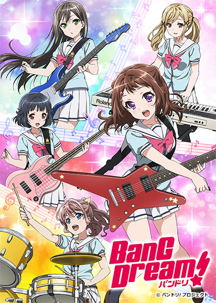 BanG_Dream!