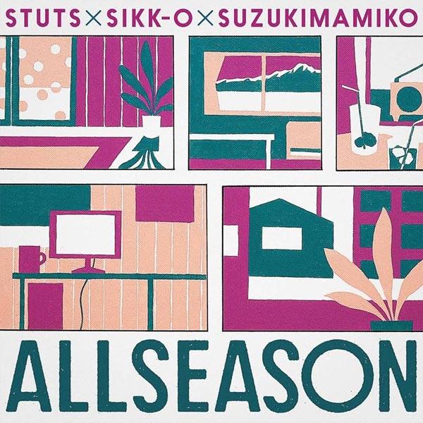 ALLSEASON EP
