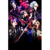 Alice Nine