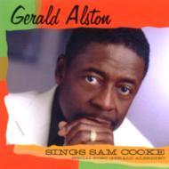Gerald Alston
