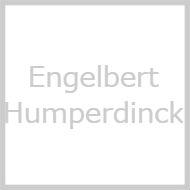 エンゲルベルト・フンパーディンク