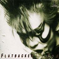 Flatbacker