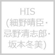 HIS (細野晴臣・忌野清志郎・坂本冬美)