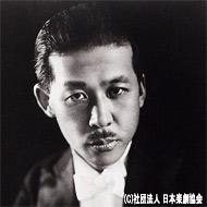 山田耕筰(1886-1965)