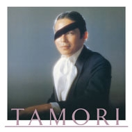 Tamori