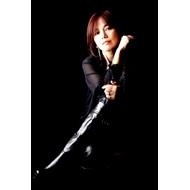 Nanase Aikawa