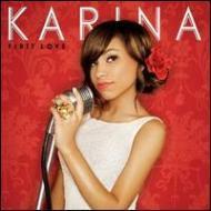 Karina (Dance)