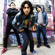 ELECTRIC EEL SHOCK