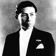 橋本國彦(1904-1949)