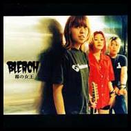 BLEACH (ガールズバンド)
